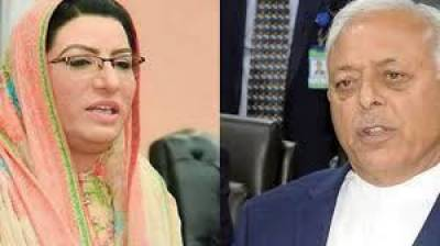 IHC announces verdict in contempt petition against Federal Ministers Firdous Ashiq and Ghulam Sarwar