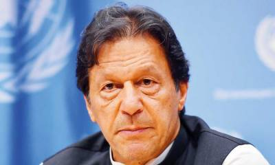 In a new development, Pakistani PM Imran Khan faces disqualification threat: Report