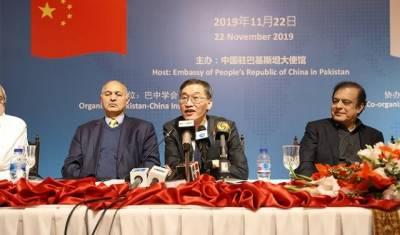 Pakistan China seek third strategic partner in multi billions dollars CPEC Project
