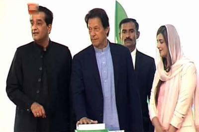 PM Imran Khan launches clean green index for the first time in history of Pakistan