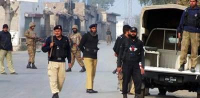 Bomb blast in Khyber Pakhtunkhwa