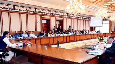 Federal cabinet takes important decision over the issue of COAS General Qamar Bajwa tenure extension