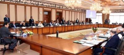 Federal government takes important decision over issue of COAS General Qamar Bajwa tenure extension