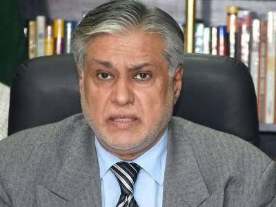 Former finance minister Ishaq Dar health condition deteriorated in London