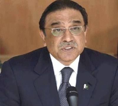 Former President Asif Ali Zardari faces another blow from the NAB