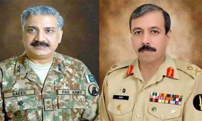 Highest level promotions made in Pakistan Army: Report