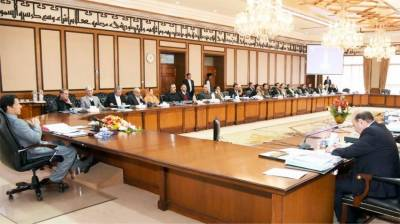New summary for the extension in COAS General Qamar Bajwa approved: Report