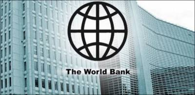 Pakistan government inks huge loan agreement with the World Bank for development projects
