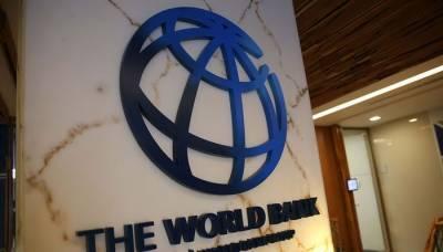 Pakistan Revenue potential measured at $96 billion: World Bank