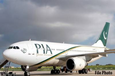 PIA Aircraft makes emergency landing at Karachi International Airport