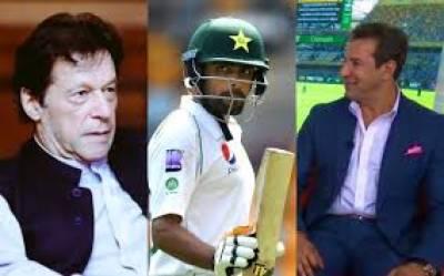 PM Imran Khan sends a message to Babar Azam through Wasim Akram