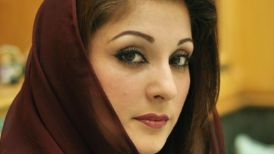 PTI government gives a blow to Maryam Nawaz Sharif