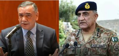 Supreme Court detailed verdict in case against extension of COAS General Qamar Bajwa, Interesting facts revealed