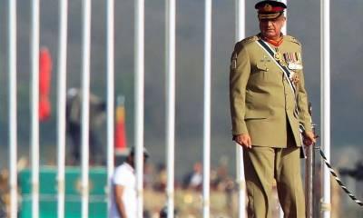 COAS General Qamar Javed Bajwa may be granted three months extension until proper legislation: Report