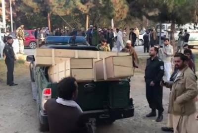 Deadly bomb blast in Afghanistan, multiple casualties reported by media