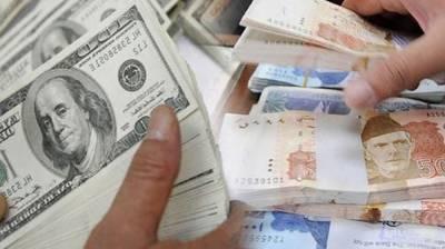 In an unprecedented move $3 billion inflows in Pakistan economy