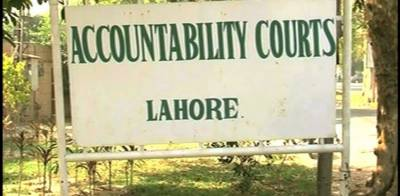 Making mockery of law, Another jailed member of Sharif family seek hospitalisation over toothache