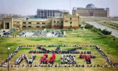 Only one Pakistani University among Asian top 100 Universities in 2020 Rankings