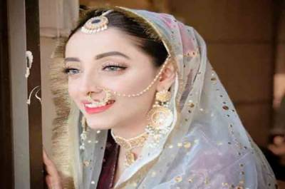 Pakistani actress Sanam Chaudhry ties the knot