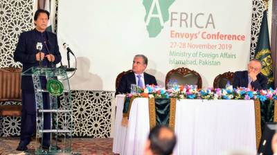 PM Imran Khan address at the concluding session of the African Ambassadors Conference in Islamabad