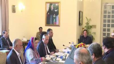 PM Imran Khan holds important meeting over the agriculture policy framework
