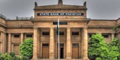 State Bank of Pakistan launches new incentive scheme for the freelancers across the country