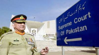 Supreme Court orders government legislation over issue of tenure extension of Army Chief