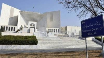 Supreme Court reserves verdict in COAS General Qamar Bajwa tenure extension case