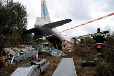 Aircraft crash killed at least seven people