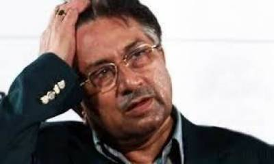 Former President Pervaiz Musharraf lands in hot waters yet again