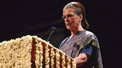Indian National Congress President Sonia Gandhi blasts BJP government over Occupied Kashmir lockdown