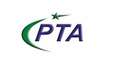 Pakistan Telecommunication Authority strongly responds over the International freedom House report on internet freedom in Pakistan