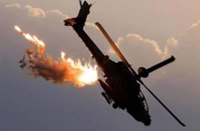 Saudi Arabia Military Apache helicopter shot down
