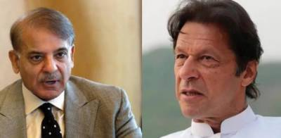 Opposition leader Shahbaz Sharif writes letter to PM Khan, suggests three names for CEC slot