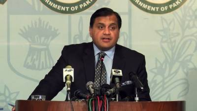 Pakistan responds over the OIC Human rights commission report on Occupied Kashmir against India