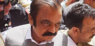 PMLN leader Rana Sanaullah faces another blow from the Anti Narcotics Court