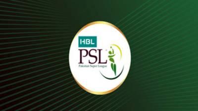 PSL 2020: Lahore Qalandars squad gets a big booster
