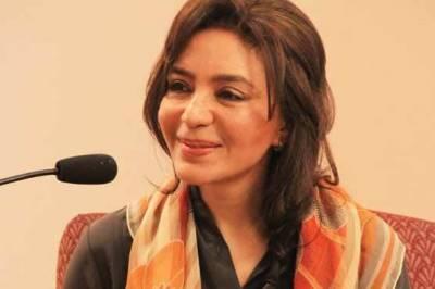 Tehmina Durrani, wife of Shahbaz Sharif rushed to hospital in heart emergency