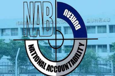 NAB hands over list of 39 people to all Airports across Pakistan for arrest over arrival and departure