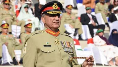 New developments reported over the COAS General Qamar Bajwa extension case