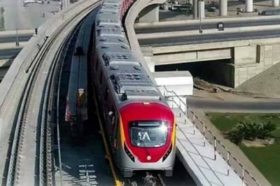 Orange Line Metro Train Project inauguration date revealed finally