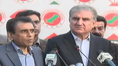 PTI and MQM reach important understanding after a misunderstanding