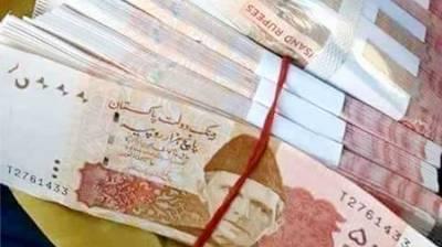 PTI government makes big economic achievement