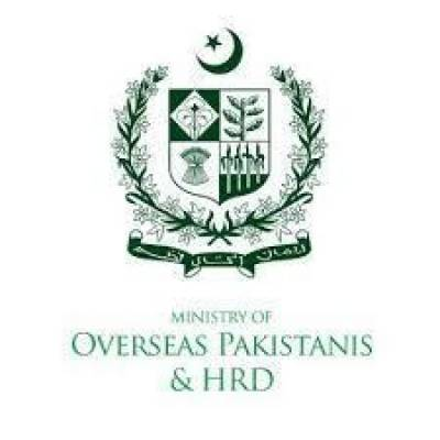 PTI government to launch new incentive package scheme for the Overseas Pakistanis