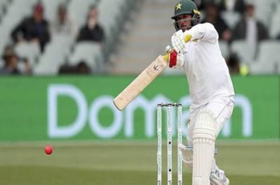 Yasir Shah maiden Test Century against Australia in second test match