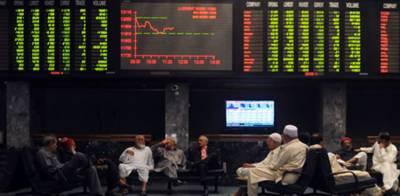 A positive economic development for the Pakistan government
