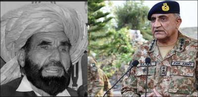 COAS General Qamar Bajwa responds over the sad demise of Naqeebullah Mehsud father