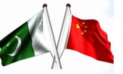 In a big economic development, China makes an offer worth $5 billion to Pakistan