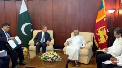 Pakistan FM Shah Mehmood Qureshi held important meeting with Sri Lankan counterpart
