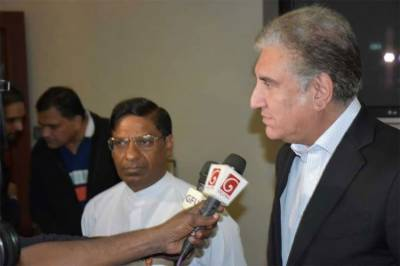 Pakistan FM Shah Mehmood Qureshi lands on an important foriegn policy visit